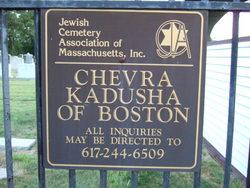 Chevra Kadusha of Boston Cemetery