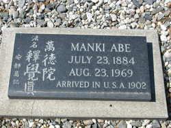 Manki Abe