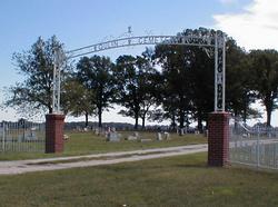 Qulin Cemetery