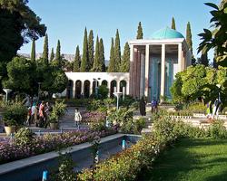 Saadi Monument