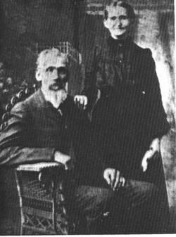 Louisa Catherine <i>Eubanks</i> Adams