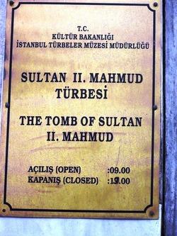 Sultan II Mahmud Turbesi