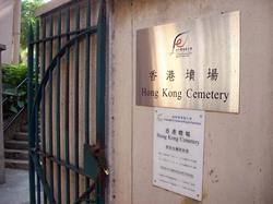 Hong Kong Cemetery