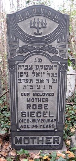 Rose <i>Silverberg</i> Siegel