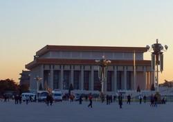 Mao Zedong Mausoleum