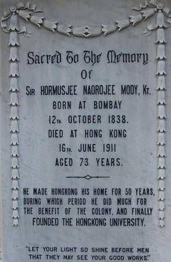 Sir Hormusjee Naorojee Mody