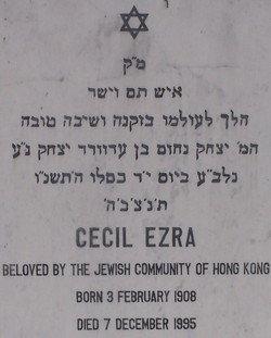 Cecil Ezra