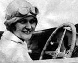 Elizabeth Junek