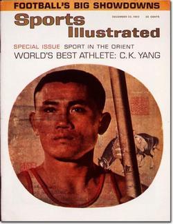 Chuan-Kwang C. K. Yang