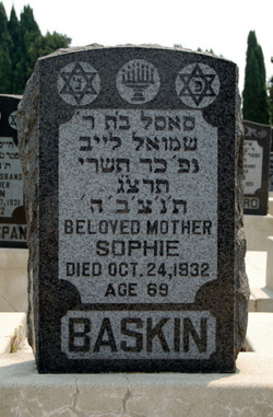 Sophie <i>Marnojf</i> Baskin