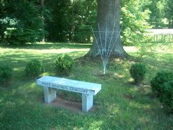 James Monroe Hiatt Memorial Cemetery