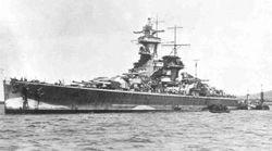 Memorial of the Battleship Graf Spee