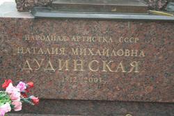 Natalia Mikhailovna Dudinskaya