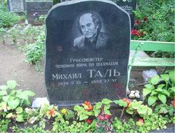 Mikhail Nekhemievich Tal