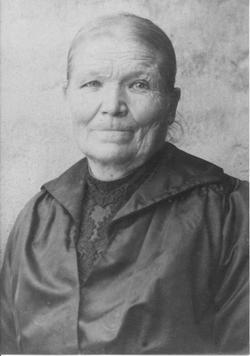 Maria Katharina <i>Berg</i> Weiler