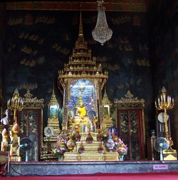 King (Rama IV) Mongkut