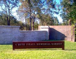 Beth Israel Memorial Garden