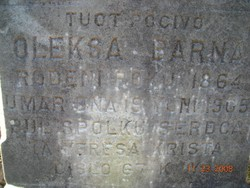 Oleksa Barna