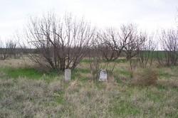 Foard City Cemetery