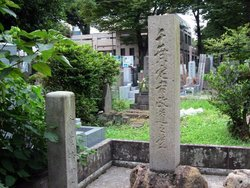 Sadakichi Chiba