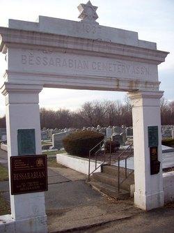 Bessarabian Society Cemetery