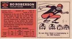 Irvin Bo Roberson