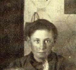 Archibald Avery