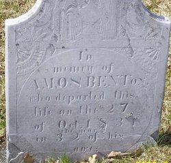 Amos Benton