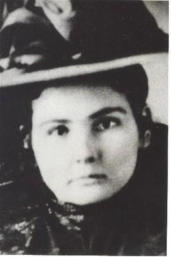 Sarah Margie <i>Essary</i> Hawk