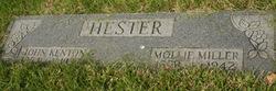 John Kenton Hester