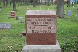 Sarah Jane <i>Strain</i> McDowell