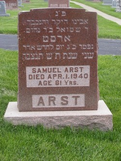 Samuel Arst