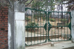 Foreigners Cemetery