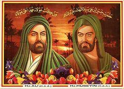 Husayn ibn Ali ibn Abi Talib (626 - 680) - Find A Grave Memorial