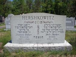 Mamie <i>Friedman</i> Hershkowitz