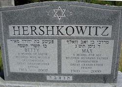 Betty <i>Finkelstein</i> Hershkowitz