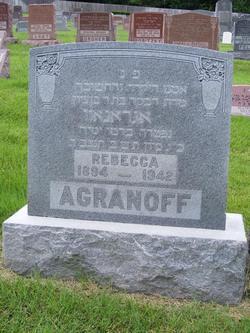 Rebecca Bessie <i>Falk</i> Agranoff