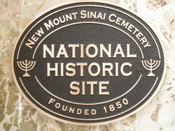New Mount Sinai Cemetery & Mausoleum