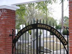 B�nai Israel Hebrew Cemetery