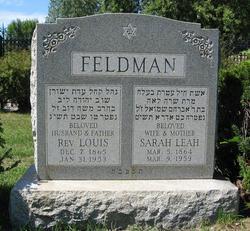 Sarah Leah Feldman