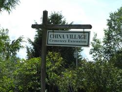 China Village Cemetery Extension