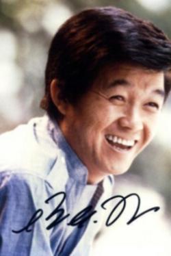 Kyu Kyu-chan Sakamoto
