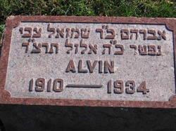Alvin Feinstein