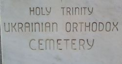 Holy Trinity Ukranian Orthodox Cemetery