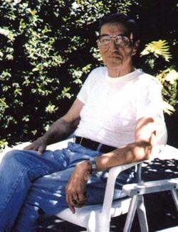 Ralph Blaine Larry Lambert