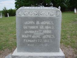 Mary Jane <i>Thurmond</i> Jones