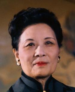 Mei-Ling Madame Chiang <i>Soong</i> Kai-Shek