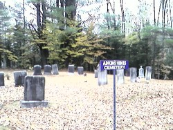 Adkins Hines Cemetery