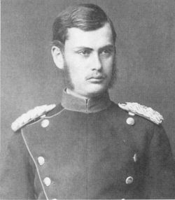 Maximilian Maria von Thurn und Taxis