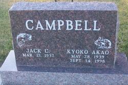 Kyoko <i>Akao</i> Campbell